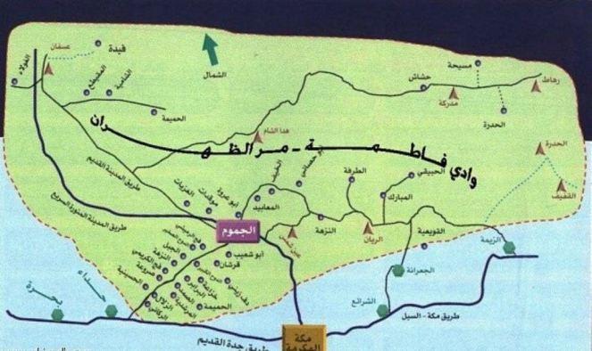 Wadi Fatima