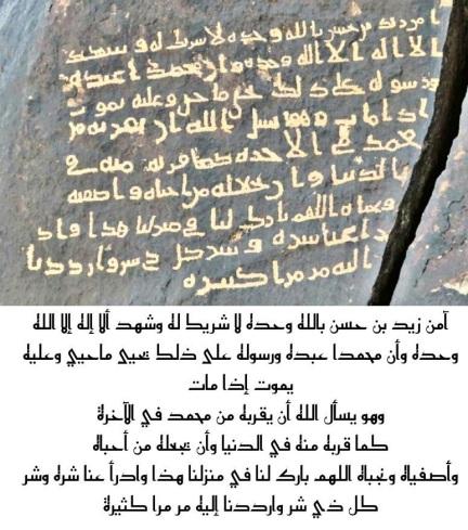 Zayd bin Hassan
