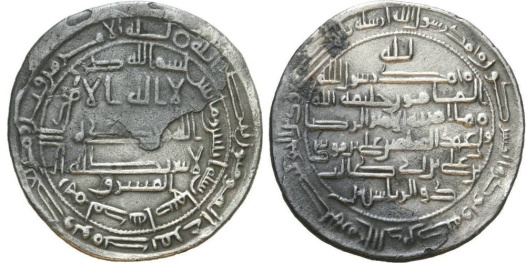 Dirham al-Rida AS 203 AH